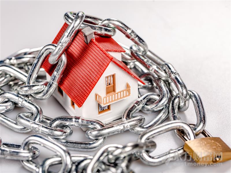 房贷收紧利率上浮 买房排队是真是假?专家、银行这样预判