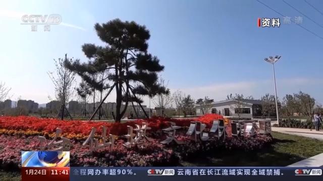 拆违腾退4000公顷土地 北京疏解整治行动广建便民措施-图1