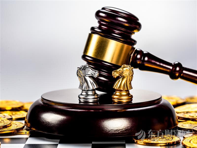 涉嫌操纵证券市场 三圣股份实控人遭刑拘 曾非法占用公司资金、高比例质押股票