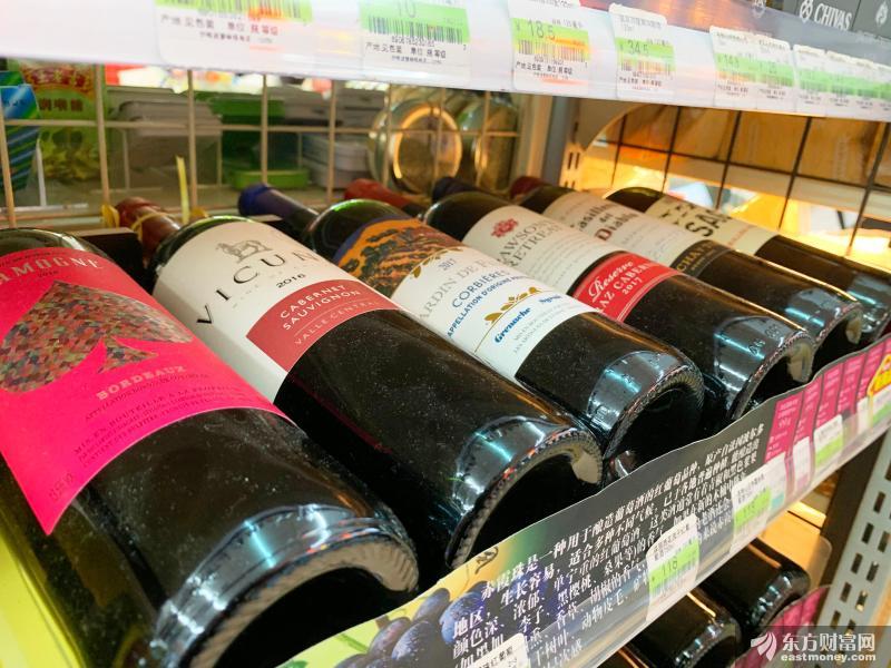 茅台葡萄酒定价3299元 比53度飞天茅台还高!网友:在收智商税