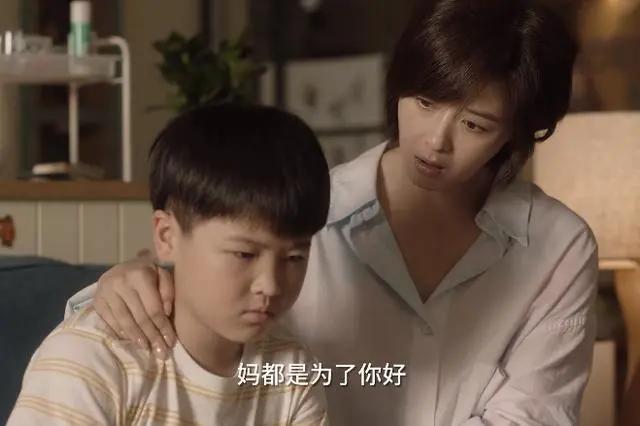 usdt充值接口(www.caibao.it):为什么年轻人不愿意生孩子了? 第9张