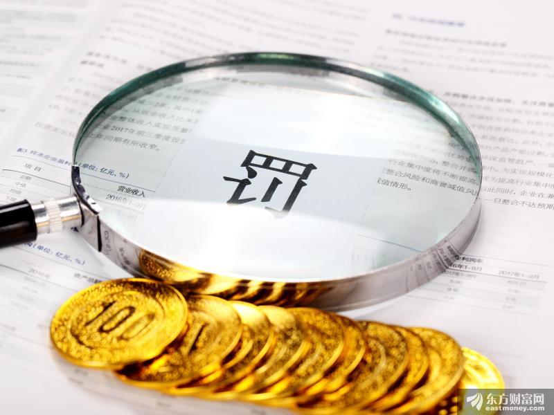 三圣股份实控人因涉嫌操纵证券市场 被采取强制措施
