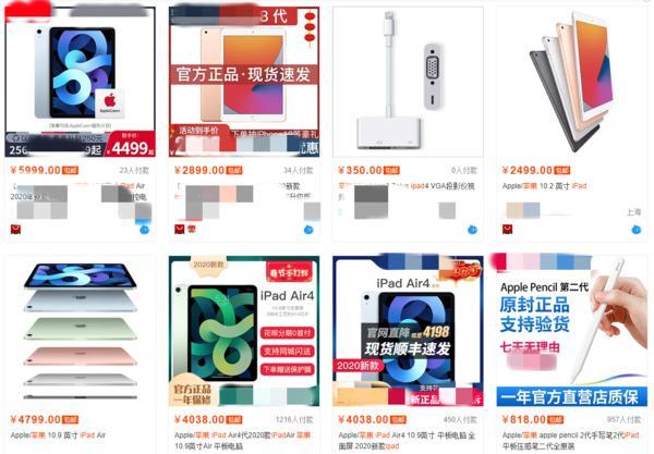 小米宣布新一代平板产品正在开发中!谁说安卓平板不卖了?