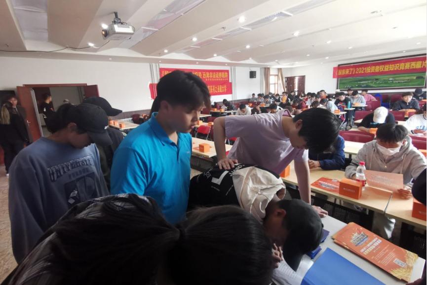 《股东来了》西藏片区高校篇:走进西藏大学