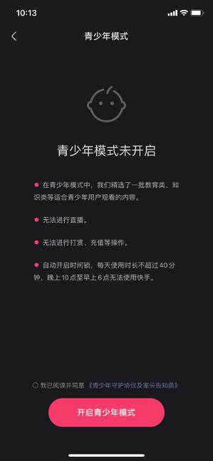 """摩臣5平台短视频也""""防沉迷""""! 视频版防沉迷措施来了:每天40分钟!腾讯、网易和快手股价疲软"""