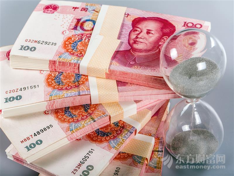 央行回应下调金融机构存款准备金率:稳健货币政策取向没有改变