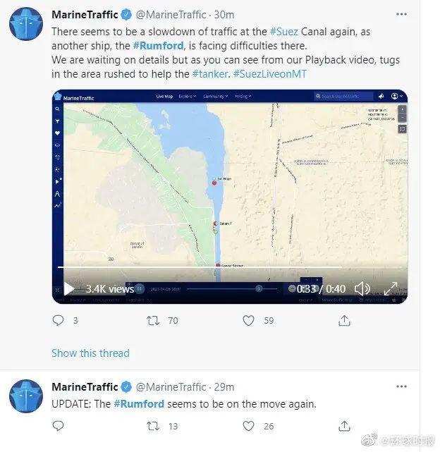 """一艘油轮发动机出故障 苏伊士运河又""""堵车""""了"""