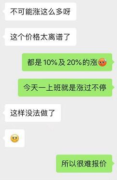 """""""从来没有涨这么多""""!原材料暴涨,深圳企业""""压力大"""""""