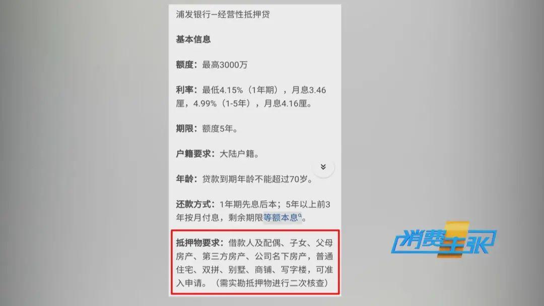 """沐鸣注册网站全程曝光!购物点890元买的饰品 网上只卖28元!央视记者亲历""""低价游""""陷阱"""