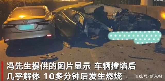 内线还原广州特斯拉撞墙事故:方向盘无法矫正。特斯拉说,他试图恢复数据