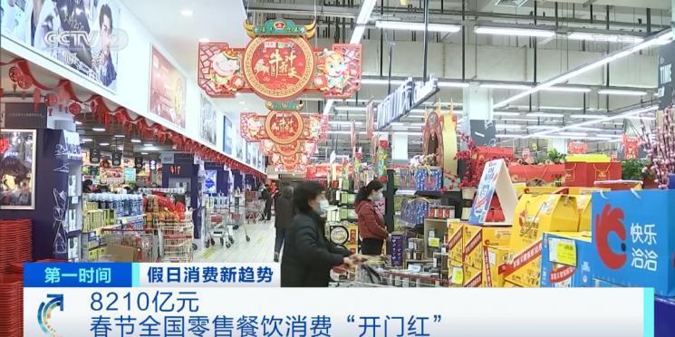 """今年春节:""""一人吃""""已经卖完了!新能源汽车订单增加了十倍!三四线城市最火的竟然是"""