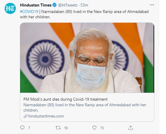 印度暴增36万 累计死亡20万!疫苗股大爆发 创业板涨2%!