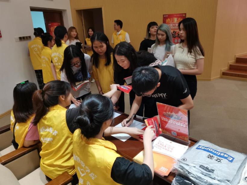 """""""股东来了—大学生金融安全培训"""" 走进广东财贸职业学院"""