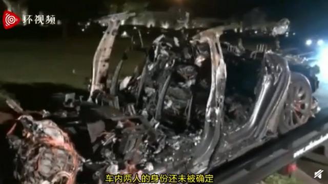 一辆特斯拉在美国撞树起火,两人死亡!警察:无人驾驶汽车