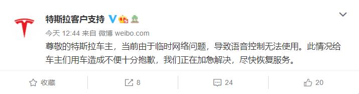 """自燃事故引发新车""""追赶""""!小鹏汽车股价暴跌_东方财富网"""
