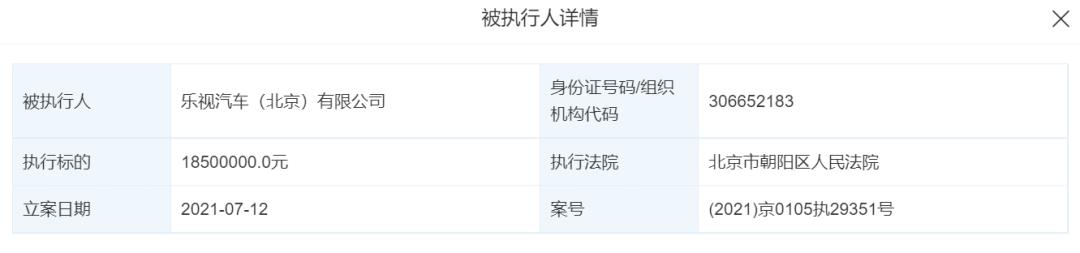 贾跃亭打造的FF91量产版开启预订 需支付5万元定