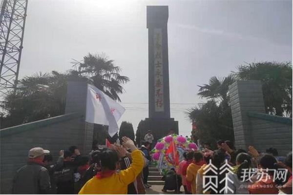 继承先烈遗志做时代新人 大丰开展清明节祭扫革命烈士墓活动