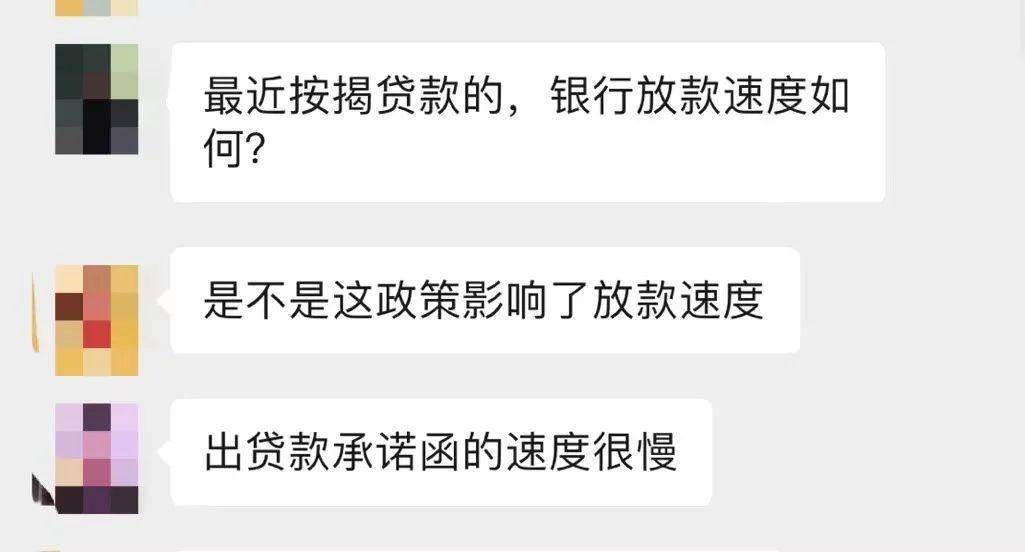 深圳部分银行房贷额度吃紧 申请按揭排长队购房者忐忑不安