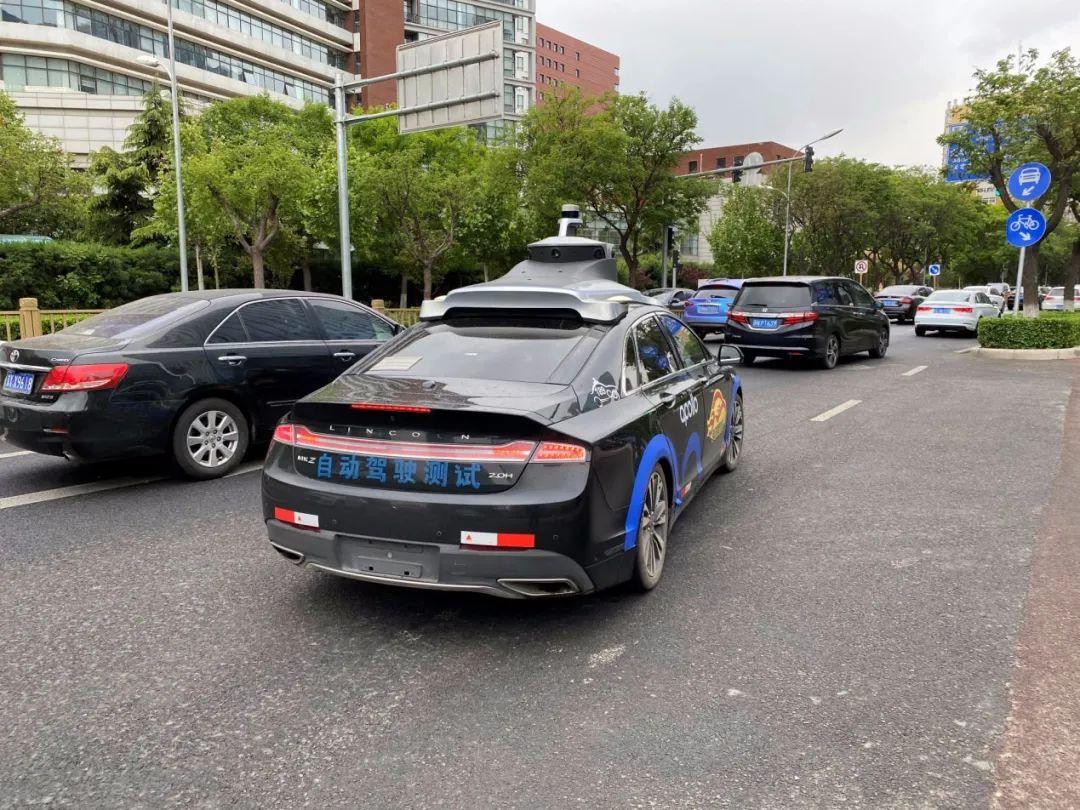 记者_天下首个完全无人驾驶共享车来了!记者提前搭车体验插图1