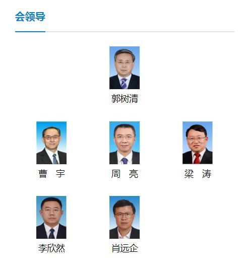 银监会首席风险官肖升任副主席,朱淑敏卸任