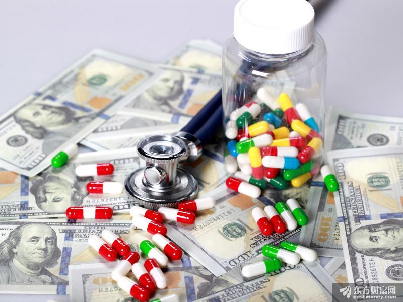 胰岛素全国集采9月初启动