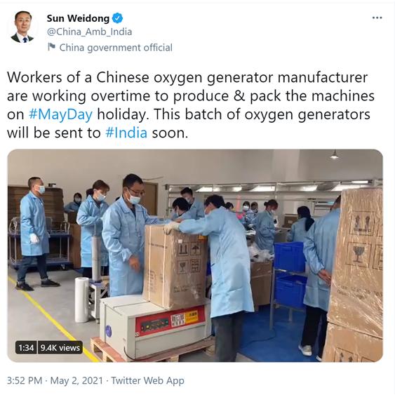 中国驻印度大使:制氧机厂的五一加班机即将发往印度