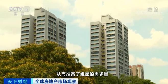 武汉seo顾问_房价涨涨涨!这里一套小屋子近1000万元 销量还几近翻番!怎么回事?插图4