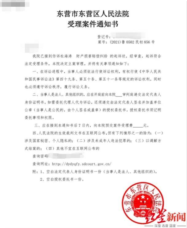 """杜海涛代言广告称""""撒谎赚钱""""被受害人告上法庭:从小看他的节目,信任他"""