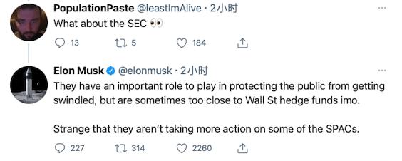 马斯克质疑特殊目的收购公司的上市模式:证交会有时过于接近华尔街对冲基金