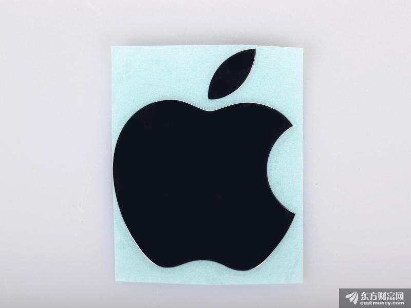 伯克希尔哈撒韦:截至2020年12月31日持有1204亿美元的苹果公司股票