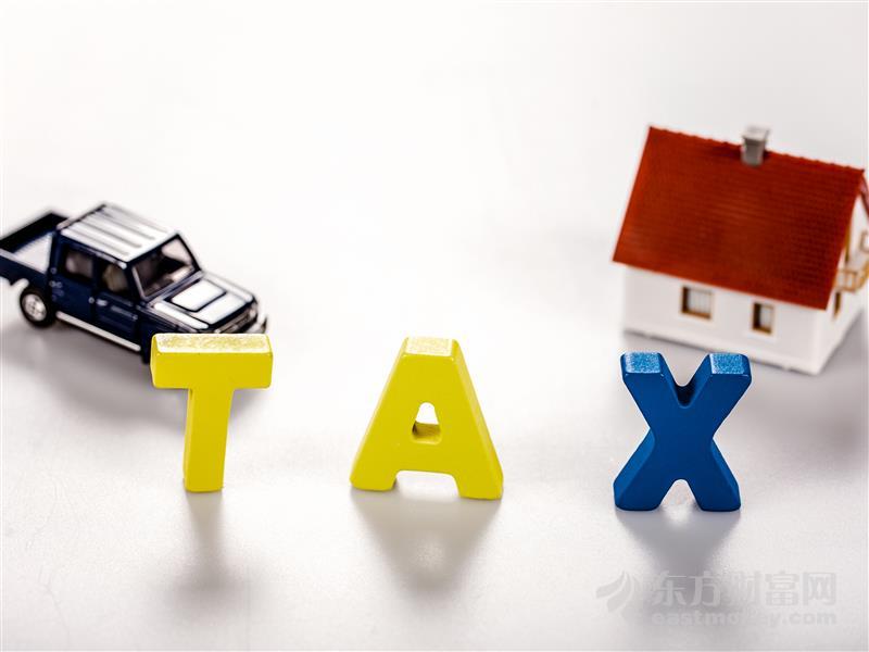 财政部部长半年内三次提及房地产税 房地产税立法还有多远?