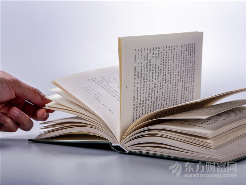 深交所向华谊兄弟发出问询函 要求公布的数据中涉及冯小刚