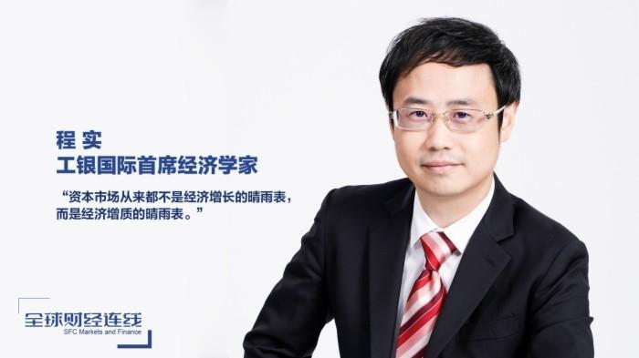 工银国际:双循环推动中国经济高质量发展,资本市场迎来中长期繁荣机遇