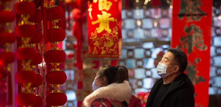 网络中国节·2021春节