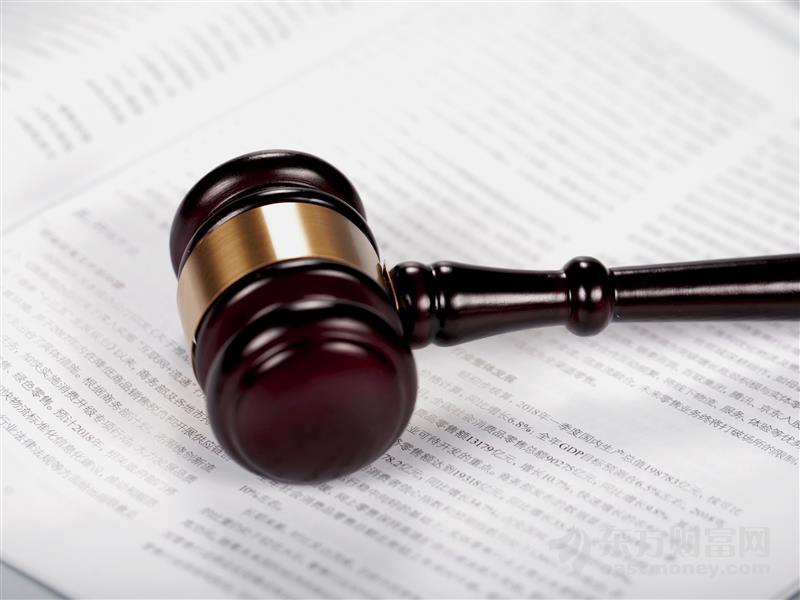 十四五期间房地产税会出台吗?2023年前或启动立法