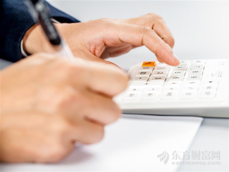 天价罚单来袭!10年财务造假 贾跃亭与乐视网均被罚2.4亿