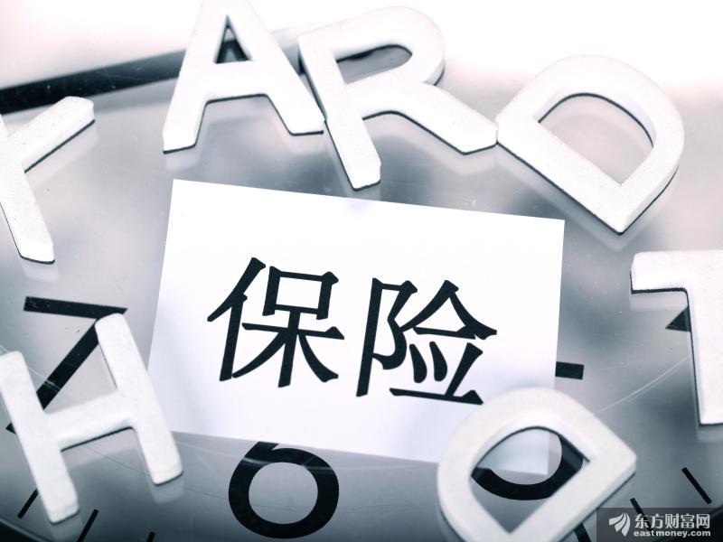 豪气!中国平安大手笔现金分红 每股派息2.2元!净利1431亿同比下降4.2%