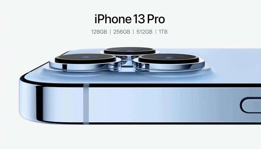iPhone13来了2