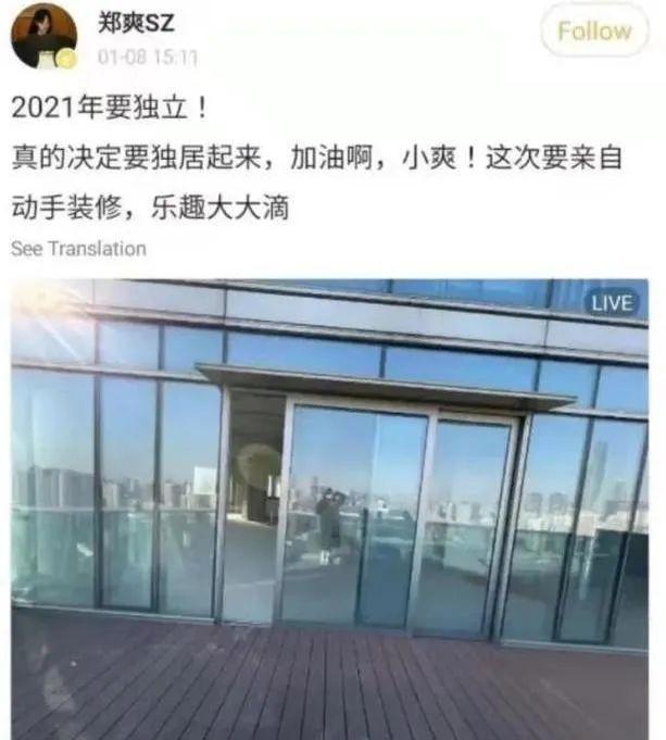 2000万的大跌没人注意?对于郑爽上海的豪宅有很多疑问:卖房的信息满天飞,但是大中介平台还没有注册1.5亿的别墅,还有两套房子。