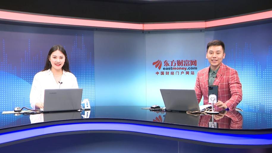 步步为赢 一站到底——东方财富证券《股东来了》西藏片区 非常零距离系列直播(第二期)