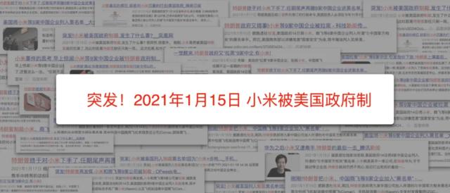 2021雷军年度演讲全文:这些年经历的艰难选择 商业资讯 第23张