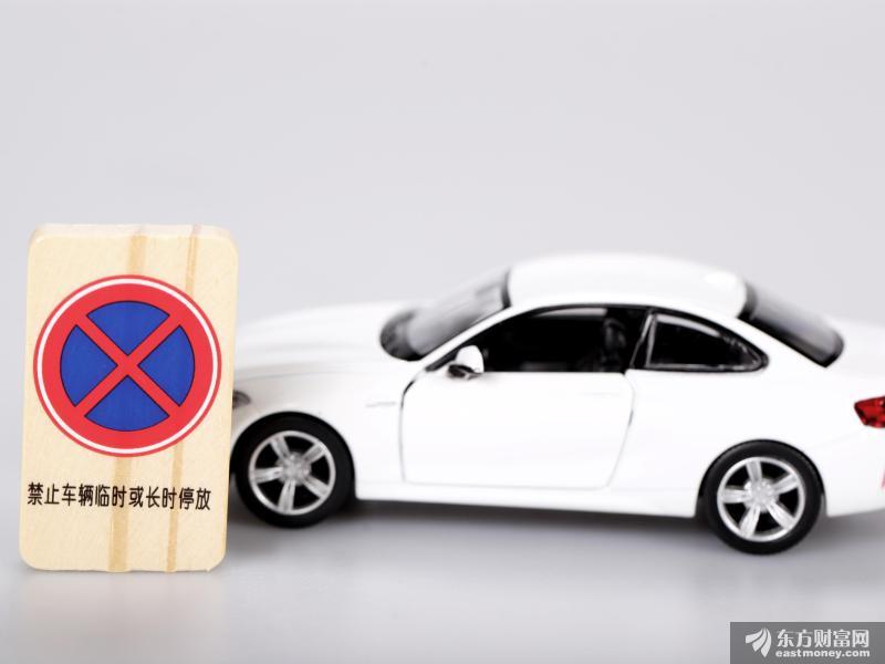 """干翻特斯拉?华为""""第一辆车""""来了!38.89万起卖!上路视频看呆网友:这才是真无人驾驶"""