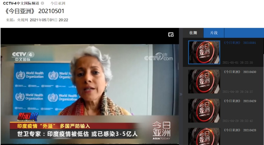 沐鸣2注册登录印度疫情雪崩!世卫专家:感染人数或超3亿 A股上市公司紧急行动