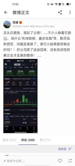 """茅台股价再跌破2000元 似乎难言""""防御""""和""""避险"""""""