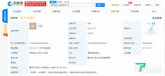 吉利附属公司在重庆投资成立了企业管理公司