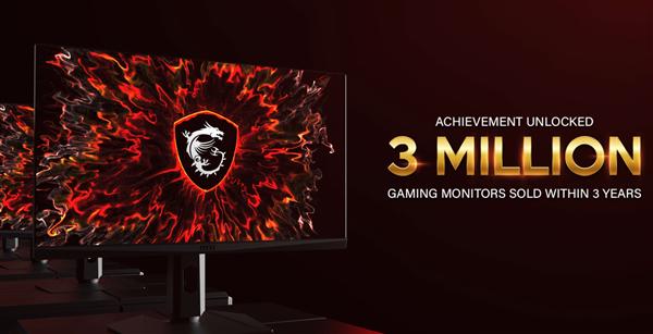 微星电竞显示器销量破300万 将推红色限量版:龙魂霸气
