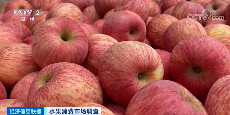 卖1斤亏1元!苹果价格大跌滞销!遭历史最严重行情?!发生了什么?