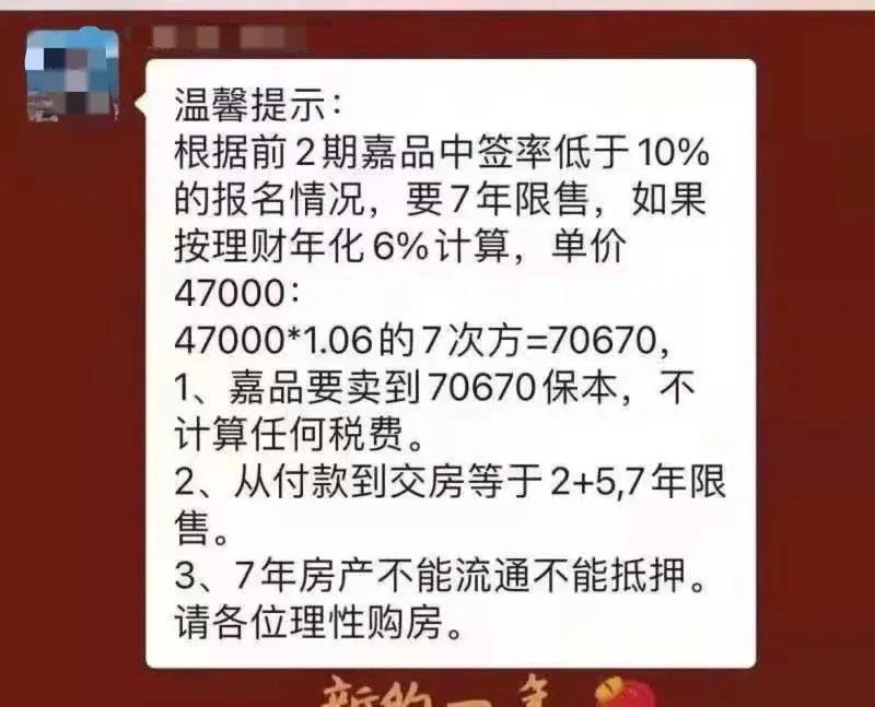 什么?!杭州置业顾问不欢迎客户来买房?真相是...