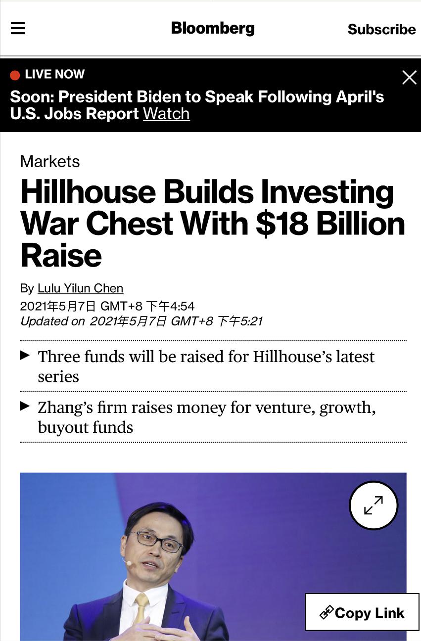 """补充""""弹药""""1160亿!高瓴即将敲定新一轮募资 这次瞄准哪些目标?插图"""