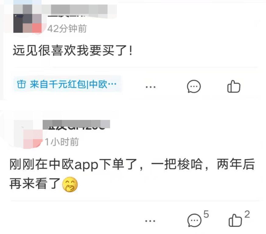 """搜狐网站提交入口_一大波明星定开基金""""开放""""了 投资者卖了吗?插图"""